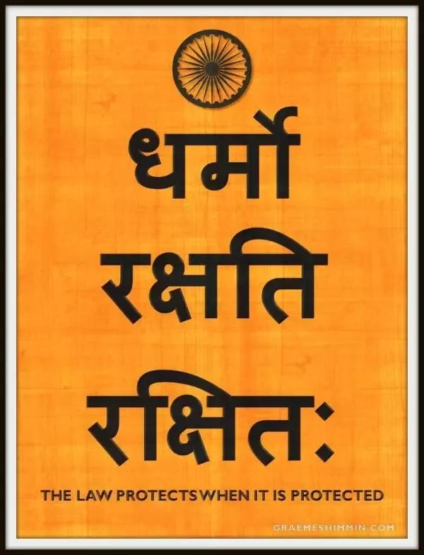 RAW Motto